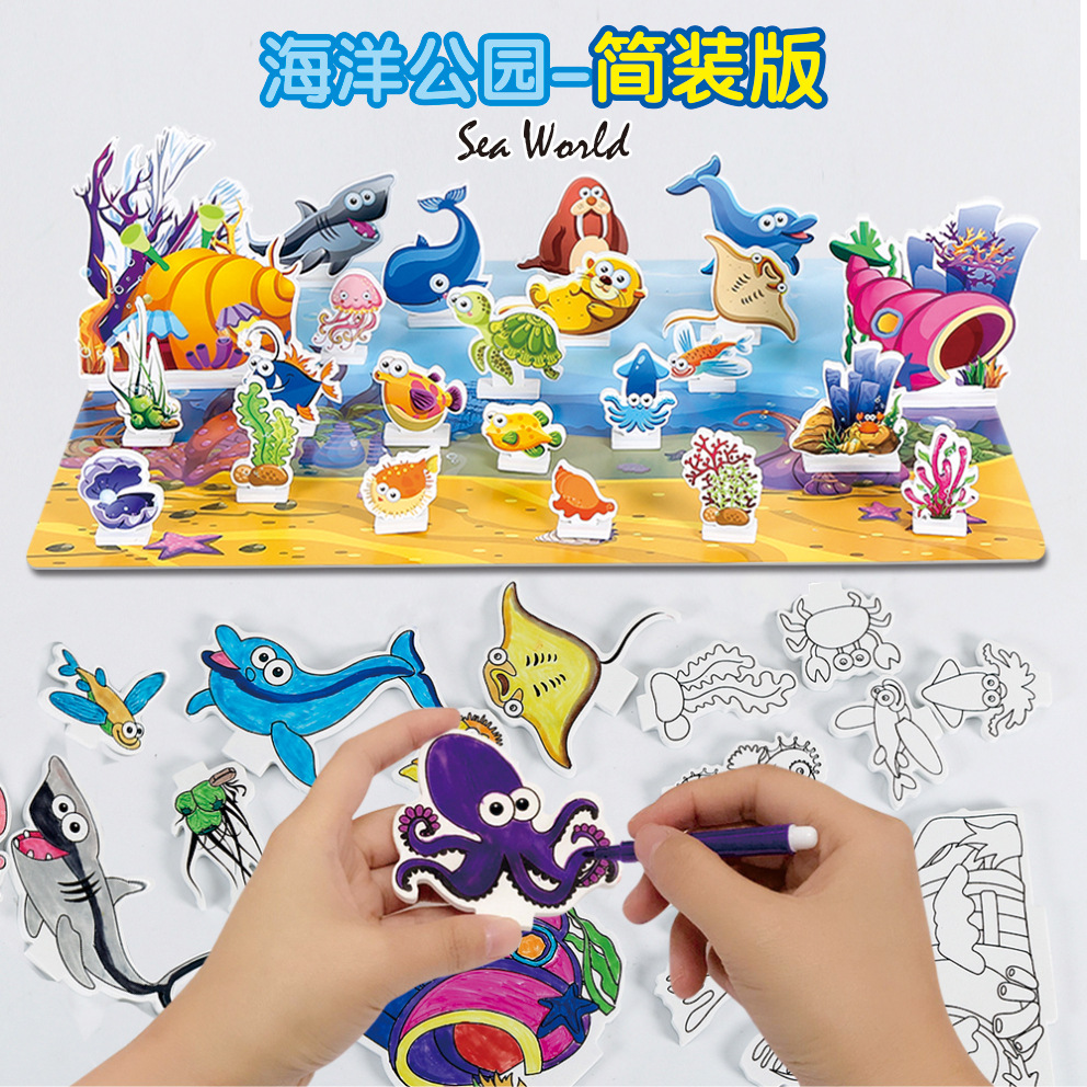 AJP Painting Stickers Educational Toy Parents DIY Scene Exercises Science Puzzle Toys Creative Sand Table Toys Children Gifts graffiti painting educational diy toy for children