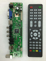 XNWY 1PCS V56 Universal LCD TV Motherboard Supports HDMI HDTV USB Drive Board