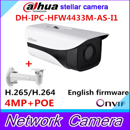 Original Brand stellar camera Brand-IPC-HFW4433M-AS-I1 4MP Network IR Bullet H265 H264 IP Audio SD card slot IPC-HFW4433M-AS-I1 dh ipc hfw4433m as i1 4mp ir bullet network camera outdoor 50m ir security cctv poe ip camera with audio alarm sd slot
