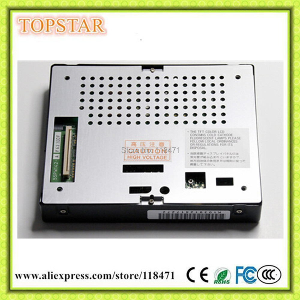 Supply 5.5 inch LCD Screen NL3224AC35-01 with CCFL backlightSupply 5.5 inch LCD Screen NL3224AC35-01 with CCFL backlight