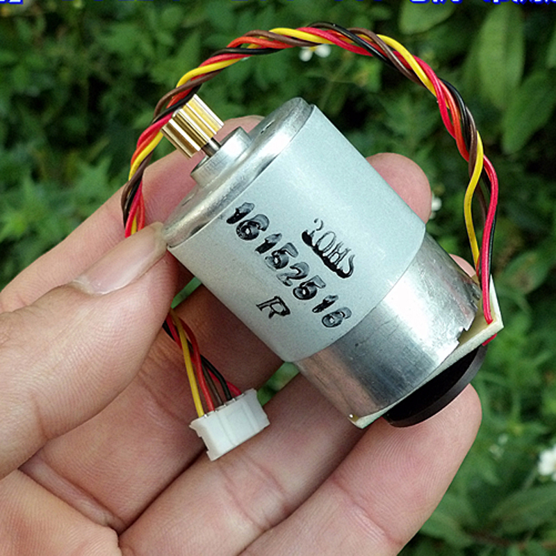 1PC New DC 12V-24V 385 Motor with Copper gear and Velocity encoder
