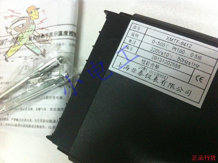 цены на AISET YT Shanghai Yatai  Intelligent temperature controller  XMTF-6412 в интернет-магазинах