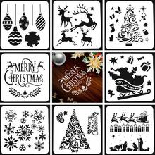 Many Type Christmas Painting Template Journal Stencil Set Scrapbooking DIY Christmas Tree And Deer Pattern Painting Cards(China)