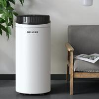 Dehumidifier Air Purification Deshumidificador High Power 20L/D Mute Household Bedroom Dryer Negative Ion