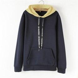 Oversized Hoodies Women Korean Harajuku Hooded Sweatshirt Long Sleeve Color Matching Autumn Winter 2018 Tops Female Tracksuits 6