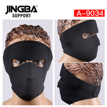 JINGBA SUPPORT Men Outdoor Ski Mask Riding Sport Moto Bike Mask Windproof Full Face Facemask Halloween Skull Cool Mask wholesale цены