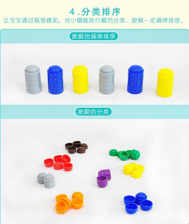de contagem aritmética 500 grãos de classificação de cor free shopping