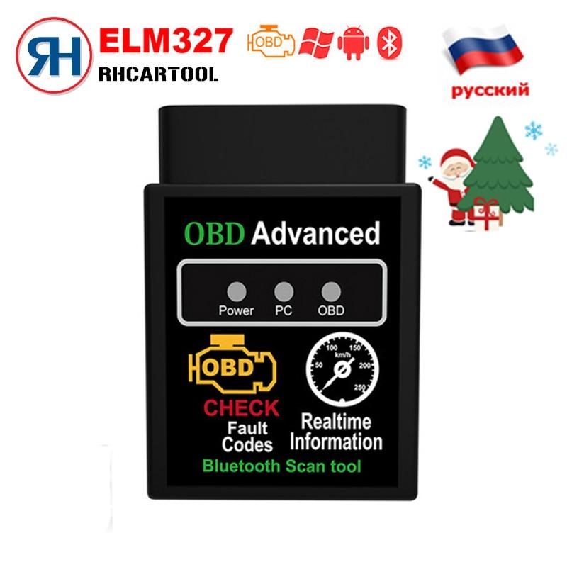 JUEFAN 2016 Hot Auto Car ELM327 HH Bluetooth OBD 2 OBD II Diagnostic Scan Tool elm 327 Scanner Diagnostic & Test Tools Diagnostic & Test Tools