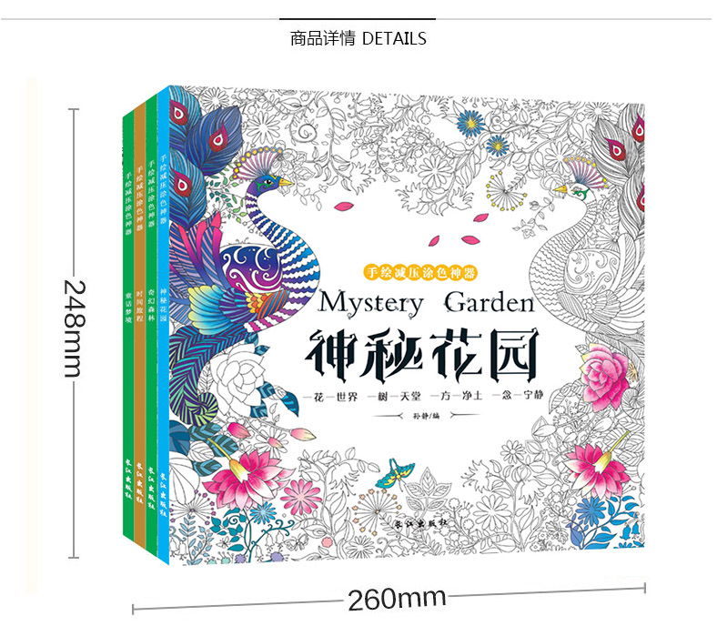 4pcs/set Mystery Garden Time Journey Coloring Book For Adult Children comic Relieve Stress Graffiti coloring books