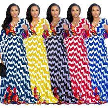 Rainbow Tie Dye Chiffon Maxi Dress Women Deep V Neck Long Lantern Sleeve Bohemian Dress Summer High Waist Sash Beach Dress цена