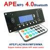 4 0 Bluetooth MP3 Decoding Board Module W SD Card Slot USB FM Alarm APE FLAC