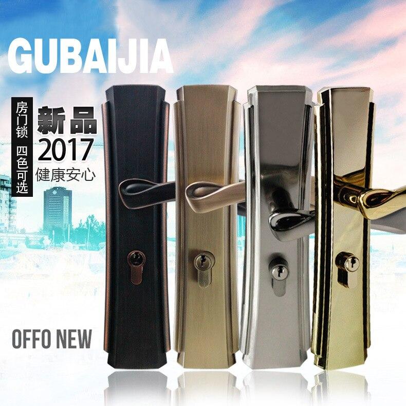 2018 New Hot Sale Fechadura Free Shipping Selling Zinc Alloy Door Locks Household Interior Lock The Bedroom Mute Type Of Europe цена