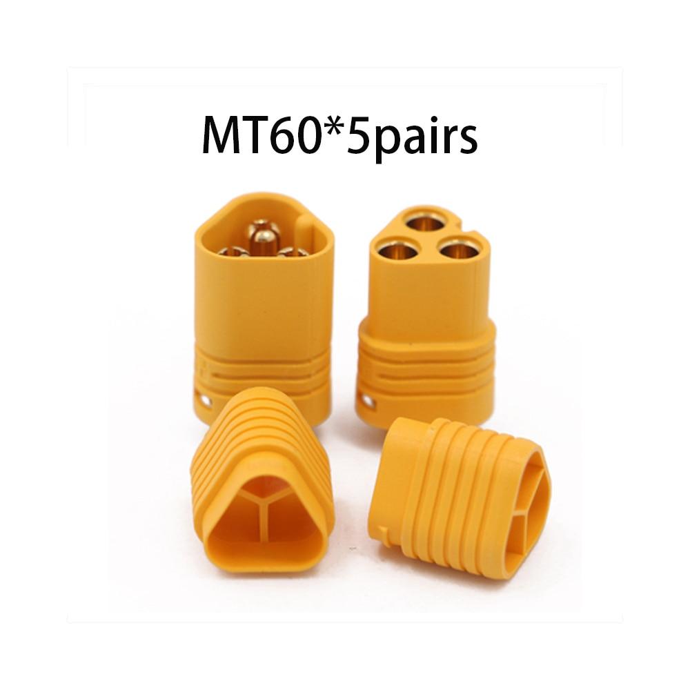 Коннектор AMASS 10 шт. XT60 XT-60 XT 60 XT90 XT60H XT60L XT60U XT60PW XT30U XT90S T Дин EC3 EC5 AS150 XT150 XT30PW XT90PW для Lipo Батарея - Цвет: MT60