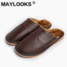 Men's Slippers Winter genuine Leather Thick With Plush Home Indoor Non-slip Thermal Slippers 2018 New Hot Sale Maylooks M-8825(China)
