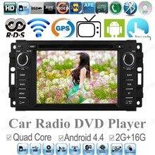 Para Jeep DODGE con navegación GPS Radio WIFI 3G Quad core 2 GB RAM Multimedia estéreo para Android REPRODUCTOR DE Radio DVD para coche