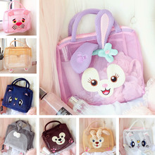 Cartoon Japan Duffy Bear Stellalou Pink Panther Sailor Moon Luna Transparent Cosmetic Bags Storage Mesh Bag Beach Wash