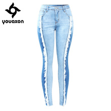 2158 Youaxon Plus Size Tassel Jeans Stretchy Patchwork Denim Skinny Pencil Pants