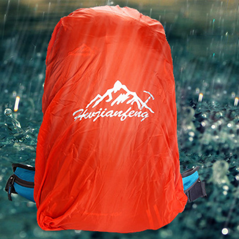 цены Backpack Cover Waterproof Nylon Dust/Rain Cover 30L-85L for School Backpack Luggage Bag