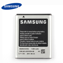 Original Samsung EB494353VU Battery For GT-S5570 C6712 S5750 i559 S5570 S5330 S5232 Genuine 1200mAh