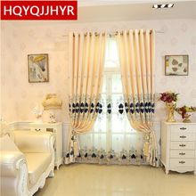 European-style luxury villas decorated with full shade curtains for the living room bedroom five-star hotel customized products