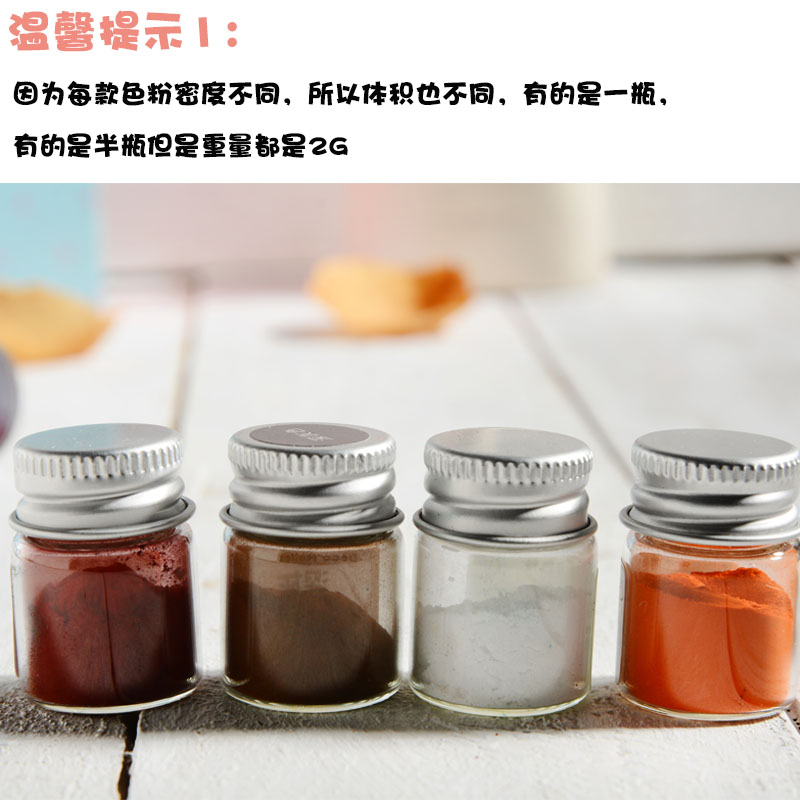French food macarons baking pigment water soluble toner rainbow 7 color suit cake decorating tools in Baking Pastry Tools from Home Garden
