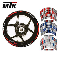 MTKRACING Motorcycle Accessories 12 X Thick Edge Outer Rim Sticker Stripe Wheel Decals FIT for BMW G310GS G 310GS