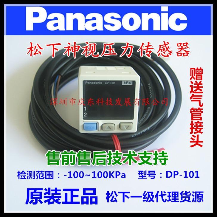 Original Panasonic Divine Digital Vacuum Negative Pressure Sensor DP-101 DP-102 DP-101A DP-102A DP-001 DP-002 DP-011 DP2-40EOriginal Panasonic Divine Digital Vacuum Negative Pressure Sensor DP-101 DP-102 DP-101A DP-102A DP-001 DP-002 DP-011 DP2-40E
