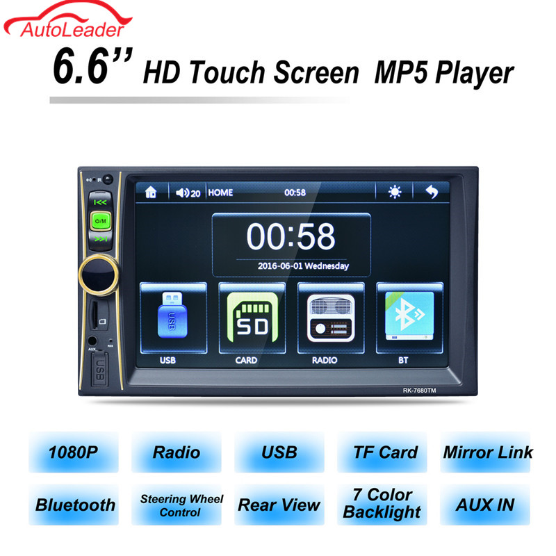 6.6 Inch HD 2 Din MP5 Player Touch Screen Car FM Radio Stereo Bluetooth With Rear View Camera 2 USB Port FM Aux TF USB 7 hd bluetooth touch screen car gps stereo radio 2 din fm mp5 mp3 usb aux z825