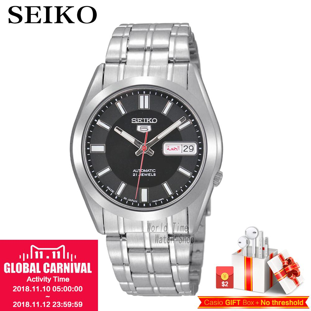 Seiko 5 Automatic Snke85j1 Blue Dial Stainless Steel Men's Watch Japan made SNKE85J1 SNKE87J1 SNKE83J1 SNKE79J1 цена