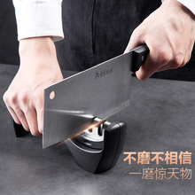 Stainless steel fixed sharpener sharpening stone kitchen gadgets household polished sharpening diamond knife