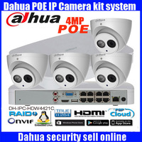 Dahua 4pcs 4MP POE IP Camera DH IPC HDW4421C System Security Camera Outdoor 8CH 1080P NVR4108