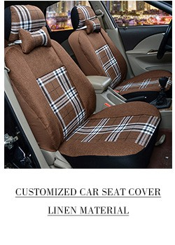 car seat cover (5)