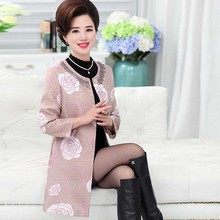 Middle-aged women's clothing long thin dust coat mother in spring in the spring and autumn coat    PXOS95JM401