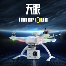 Professional M6 Drone   Follow Me