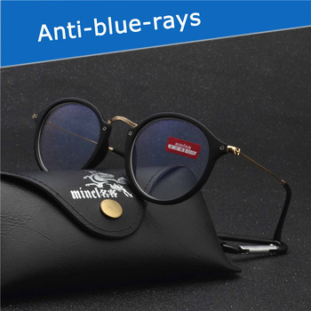Vintage Computer Glasses-Anti-reflective Anti-glare Uv Protection Computer Reading Glasses  men's and lady's reading glasses FML