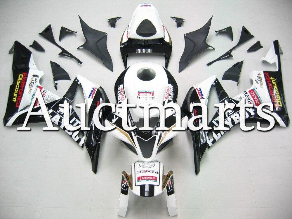 For Honda CBR 600 RR 2007 2008 Injection  ABS Plastic motorcycle Fairing Kit Bodywork CBR 600RR 07 08 CBR600RR CBR600 RR CB18  for honda cbr 600 rr 2007 2008 injection abs plastic motorcycle fairing kit bodywork cbr 600rr 07 08 cbr600rr cbr600 rr cb33