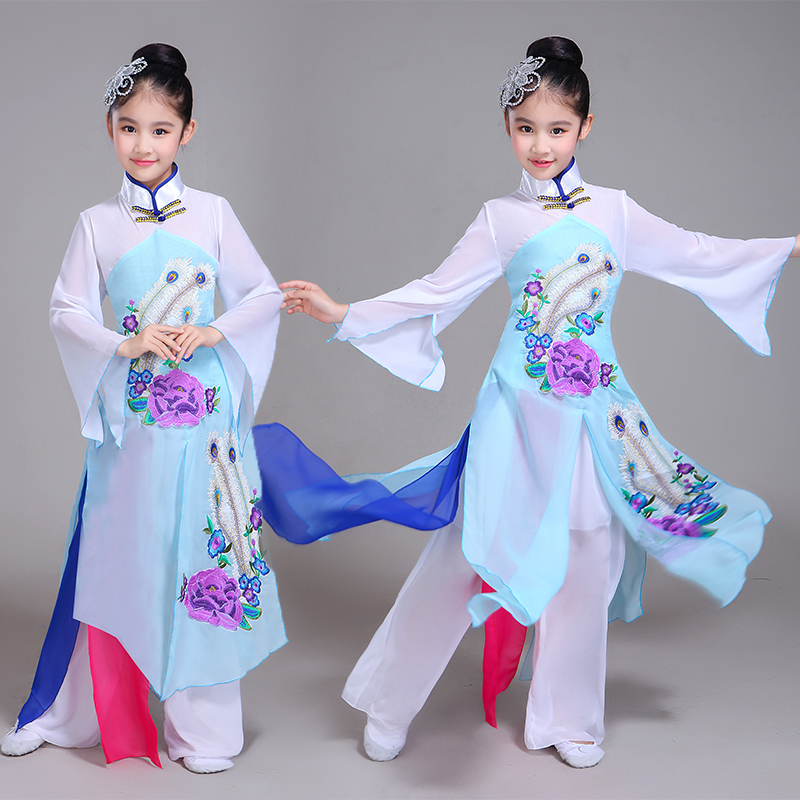 Chinese Costume Children's Classical Dance Costumes New Style Girls Fan Dance Performance Clothing Dance Clothes Hmong Clothes