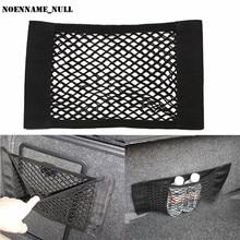 NoEnName_Null 1 шт. автомобиля Вернуться задний багажник сиденье эластичные строки сетка сумка для хранения карман клетка 2017
