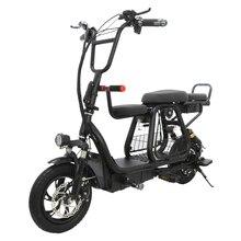 Новый 12-дюймовый складной электровелосипед с корзина для животных электрический велосипед батарея Съемная путешествия, фара для электровелосипеда в взрослых 2-х колесный Аккумуляторный скутер