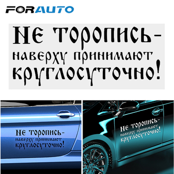 FORAUTO-divertida Calcomanía para Auto, pegatinas y calcomanías para coche, decoración para coche,...