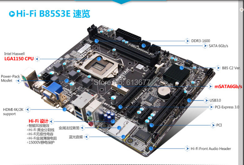 Free shipping 100% original 100% new motherboard for Biostar Hi-Fi B85S3E   LGA 1150 DDR3   Motherboard Desktop mainBoards