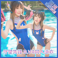 [STOCK] 2019 Anime OW D.VA Cosplay Fashionable Sexy And Close Fitting Sukumizu Swimsuit Cosplay Costume Swimming Pool Party Show