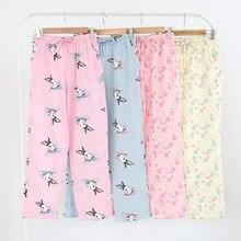 Double Gauze Pajama Pants Sleep Wear for Women Pijama Pants