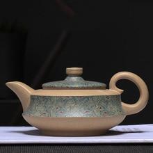 PINNY 290ML Purple Clay Qu Teapot Natural Ore Traditional Chinese Tea Pot Yixing China Vintage Set Kung Fu Drinkware