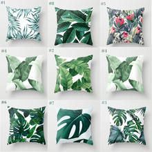 Bohemian Moroccan Foliage Colorful Linen Tapestry Cushion Cushion Cotton Bed Sheet Back Cushion(China)