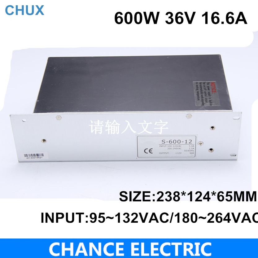 S-600-36 CE approved high quality SMPS Led switching power supply 36V 16.6A 600W 110/220Vac to dc 36v free shipping industrial machinery switching mode power supply 36v 16 6a 600w sp 600 36 with ce certified