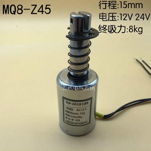 Pull Type 10mm/4.5kg 0mm/8kg Spring Plunger Solenoid Electromagnet DC 12V XWJPull Type 10mm/4.5kg 0mm/8kg Spring Plunger Solenoid Electromagnet DC 12V XWJ