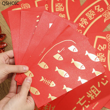 60PCS/SET New Years Red Envelope Chinese Character Interesting Text Envelopes Cute