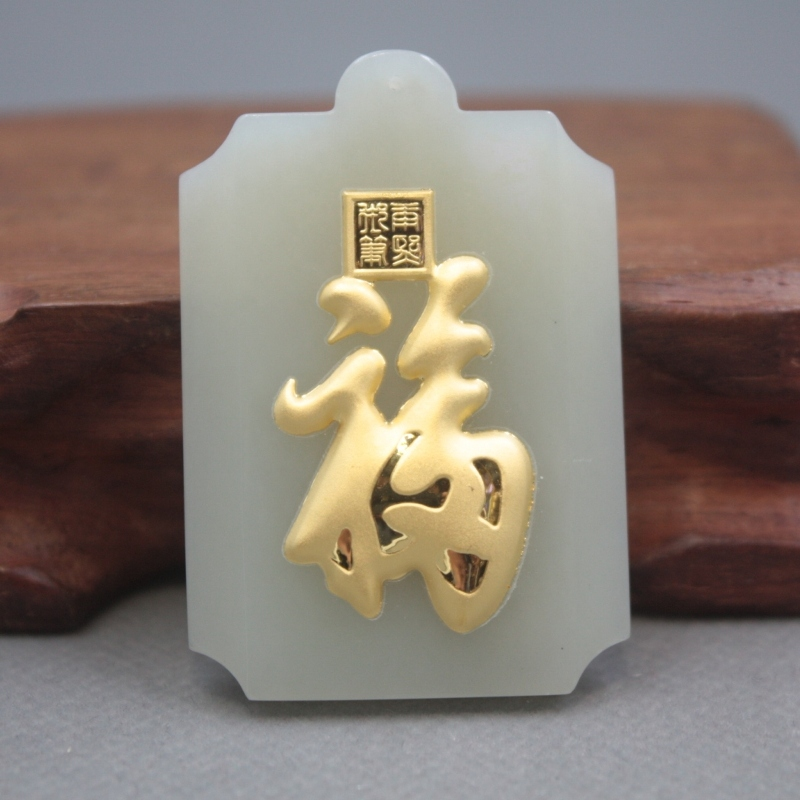 New 24K Yellow Gold Natural Jadeite Jade Women Men Fu Square Bless Pendant 50x35mm