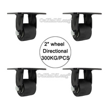 Directional 4PCS 2 heavy duty wheels load bearing 300kg/pcs casters industrial universal wheel JF1643